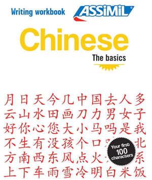 Chinese : the basics