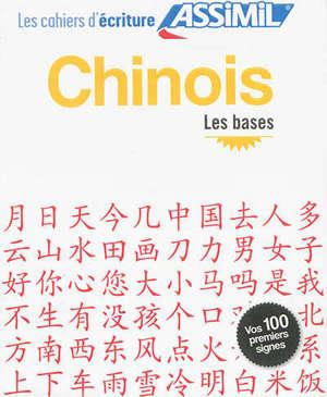 Chinois : les bases