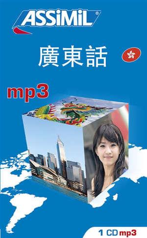 Le cantonais : cours MP3