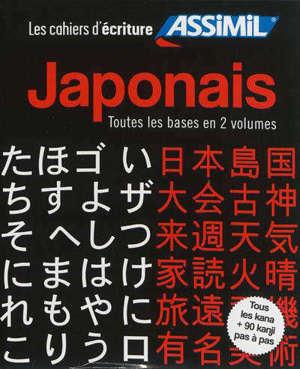 Japonais : toutes les bases en 2 volumes