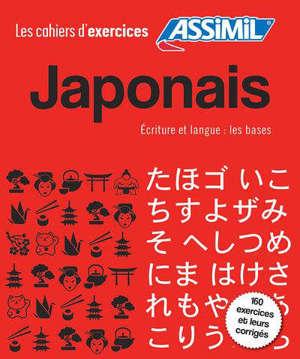 Japonais : écriture et langue, les bases