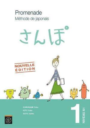 Promenade : méthode de japonais avec cahier d'exercices et corrigés. Volume 1