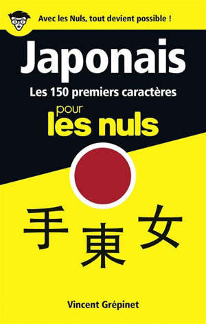 Japonais : les 150 premiers caractères pour les nuls