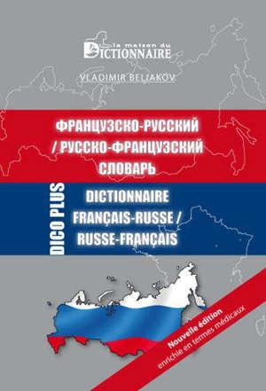 Dictionnaire français-russe, russe-français : dico plus