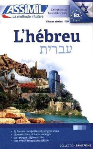 L'hébreu : débutants & faux-débutants : niveau atteint B2