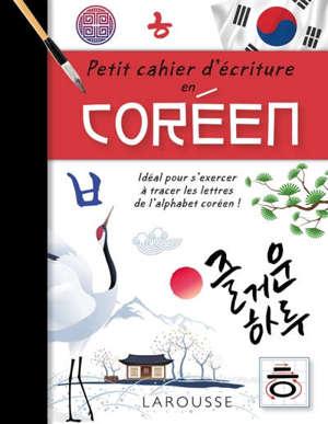 Petit cahier d'écriture en coréen