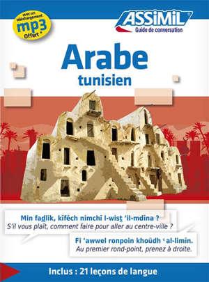 Arabe tunisien