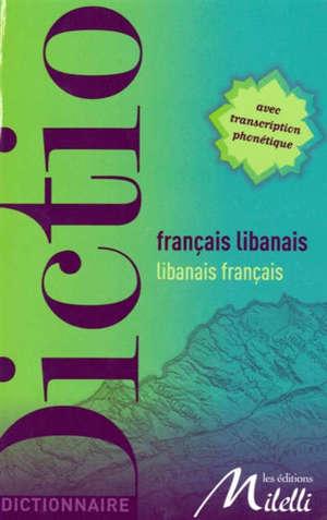 Dictionnaire français-libanais, libanais-français