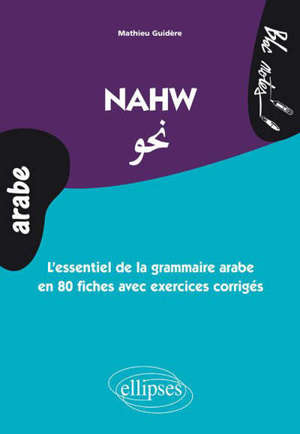 Nawh : l'essentiel de la grammaire arabe en 70 fiches avec exercices corrigés : niveau 2