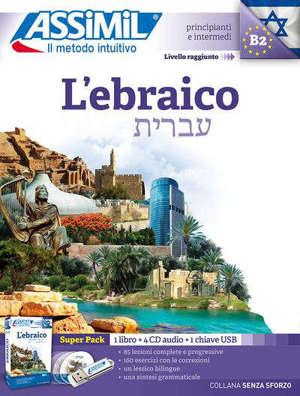 L'ebraico : super pack