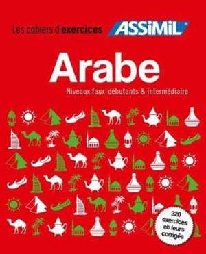Arabe : niveaux faux-débutants & intermédiaire