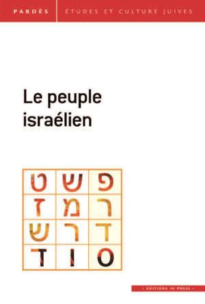 LE PEUPLE ISRAELIEN
