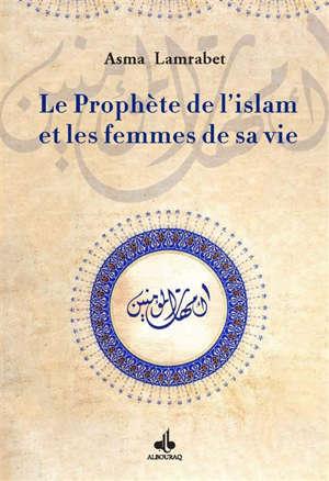 Le prophète de l'islam et les femmes de sa vie
