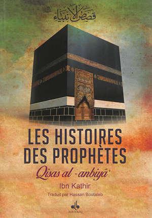 Les histoires des prophètes : d'Adam à Jésus = Qisas al-anbiyâ
