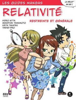 Relativité restreinte et générale