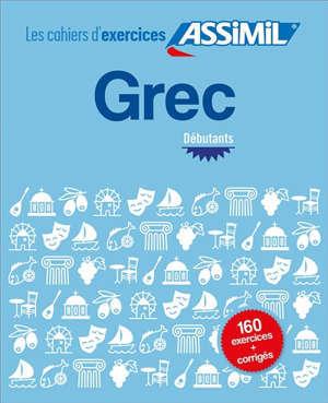 Grec : débutants
