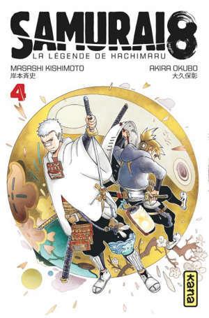 Samurai 8 : la légende de Hachimaru. Volume 4