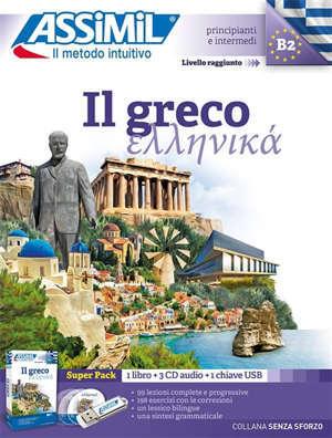 Il greco : principianti e intermedi, livello raggiunto B2 : super pack