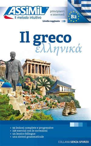 Il greco : principianti e intermedi : livello raggiunto B2