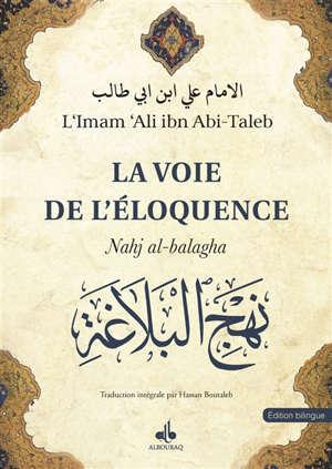 La voie de l'éloquence = Najh al balaga