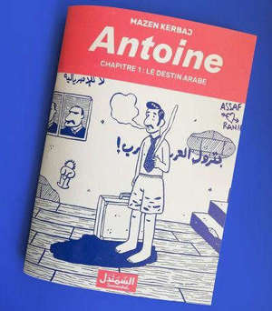 Antoine. Volume 1, Le destin arabe