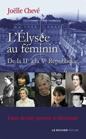 L'Elysée au féminin de la IIe à la Ve République : entre devoir, pouvoir et désespoir