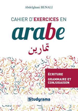 Cahier d'exercices en arabe
