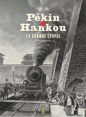 Pékin-Hankou : la grande épopée, 1898-1905 : exposition, Schaerbeek, Train world, du 7 mai au 10 octobre 2021