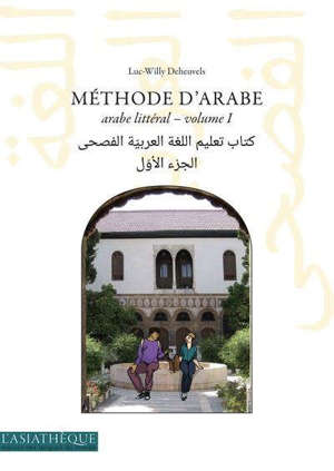 Méthode d'arabe. Volume 1, Arabe littéral