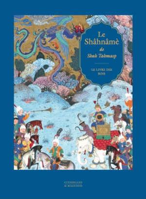 Le Shahnamè de Shah Tahmasp : le livre des rois