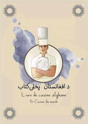 Livre de cuisine afghane & cuisine du monde