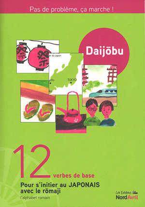 Daijobu : 12 verbes de base pour s'initier au japonais avec le romaji, l'alphabet romain