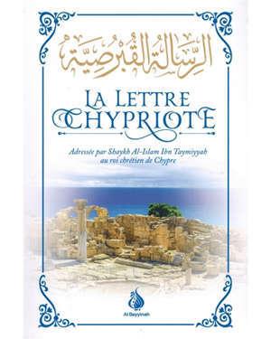 La lettre chypriote