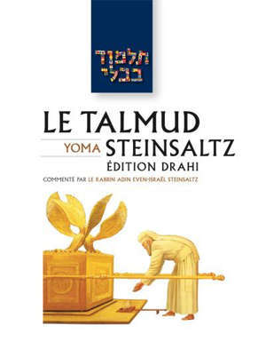 Le Talmud Steinsaltz T9 - Yoma
