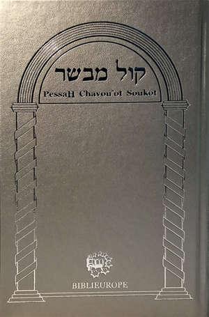 MaHzor Trois Fêtes - Kol Mevasser - Argent Hébreu avec Dinim relatifs à chaque fête et annotations en français