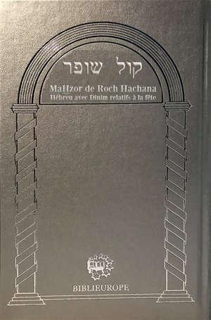 MaHzor Roch Hachana - Kol Chofar - Argent Hébreu avec Dinim de la fête et annotations en français