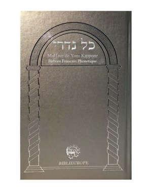 MaHzor de Kippour - Kol Nidré (Argent) Hébreu avec annotations en Français