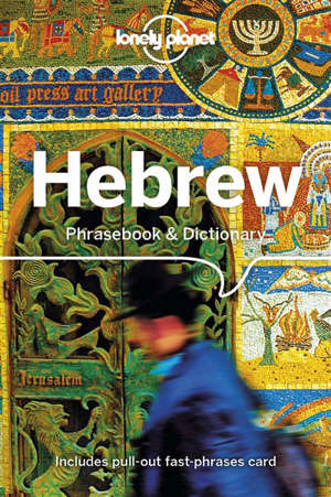 Hebrew phrasebook & dictionary