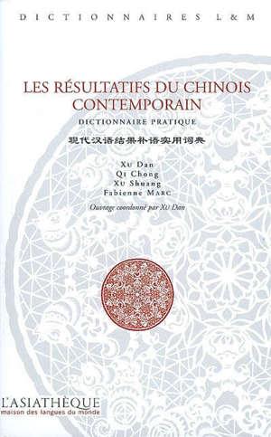 Les résultatifs du chinois contemporain : dictionnaire pratique