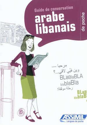 L'arabe libanais de poche : guide de conversation