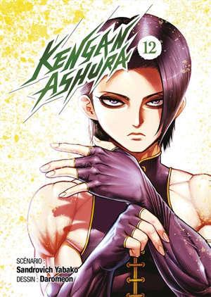 Kengan Ashura. Vol. 12