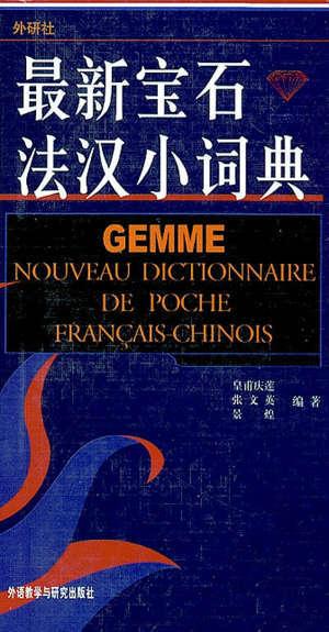 Nouveau dictionnaire de poche français-chinois