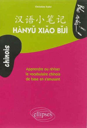 Hànyu xiao biji : apprendre ou réviser le vocabulaire chinois de base en s'amusant