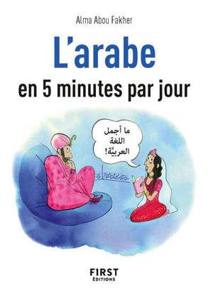 L'arabe en 5 minutes par jour