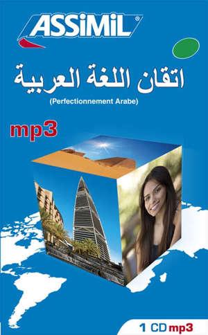 Perfectionnement arabe