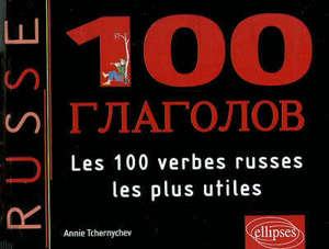 100 verbes : les 100 verbes russes les plus utiles