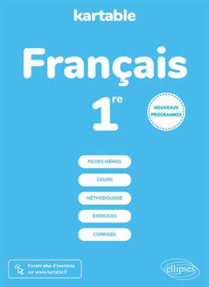 Français, 1re : nouveaux programmes