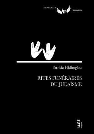 Rites funéraires du judaïsme