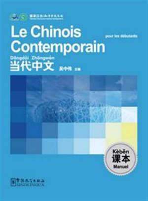 Le chinois contemporain pour les débutants = Dângdài Zhôngwén, Manuel = Kèbên