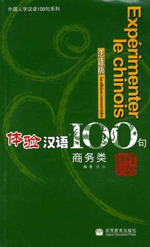 Expérimenter le chinois en 100 phrases, Les affaires commerciales
